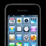 iPhone Service and Repair - Broken Screen Replacement, Component Repair and Replacement